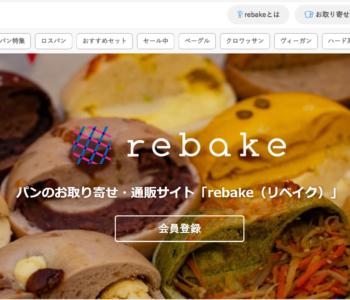 rebake